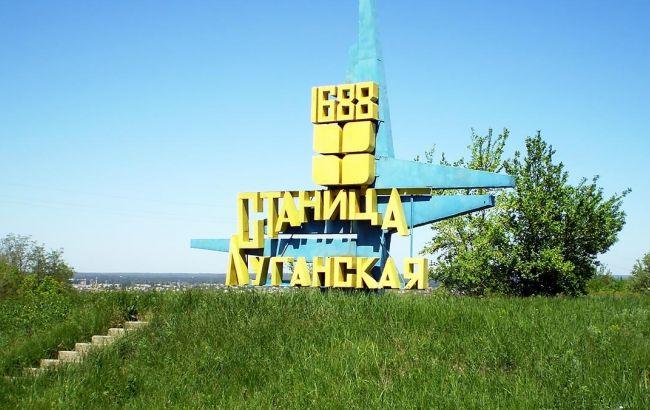 """Фото: КПВВ """"Станиця Луганська"""""""