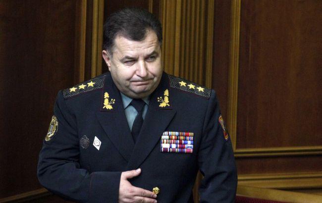 Слідчий комітет РФ порушив справи проти Полторака і ряду командувачів ВСУ і Нацгвардії