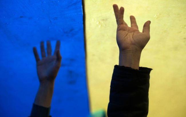 Фото: Нацрада реформ схвалив створення Українського культурного фонду (mashable.com)