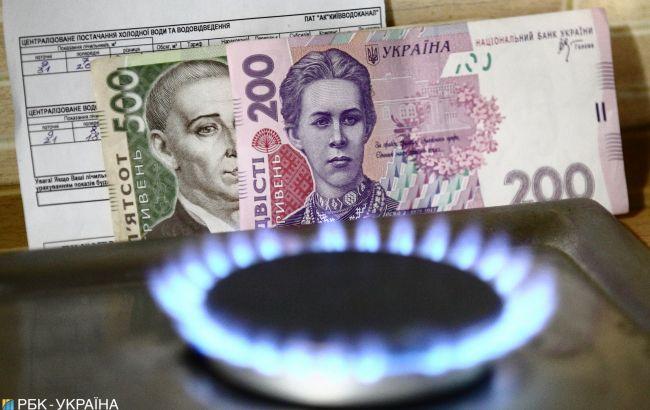 Ціни на газ для населення будуть різними в кожній області