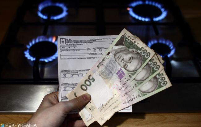 Чотири облгази Фірташа оштрафували за завищені суми в платіжках