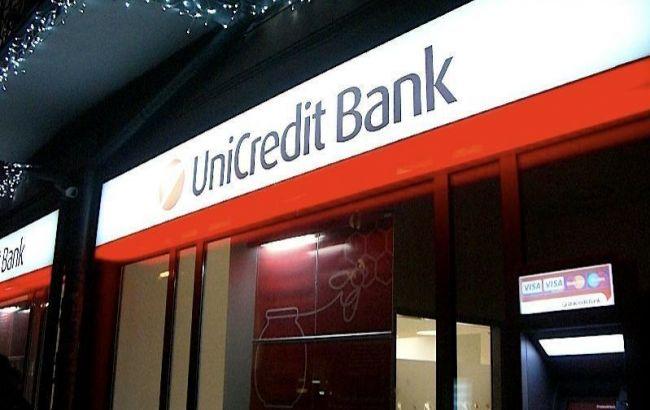 Укрсоцбанк до 2016 года входил в структуру UniCredit Bank