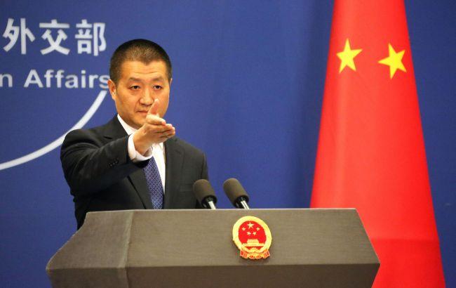 Китай осудил заявление G7 по спору в Южно-Китайском море