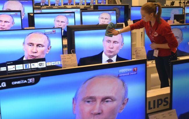 США создают центр поборьбе с«российской пропагандой»
