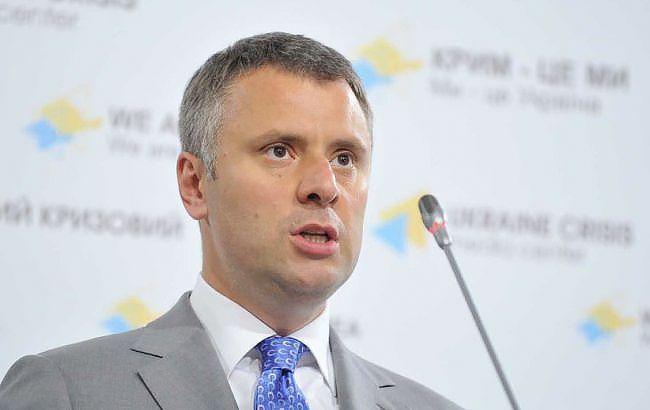 """Вітренко: забрати позовні вимоги проти """"Газпрому"""" без компенсації неможливо"""