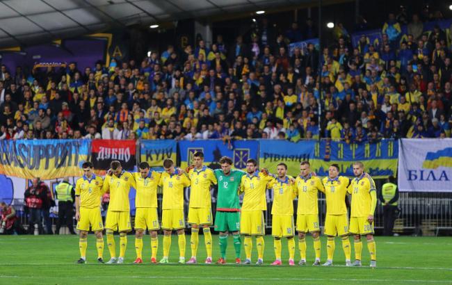 Фото: Німеччина - Україна