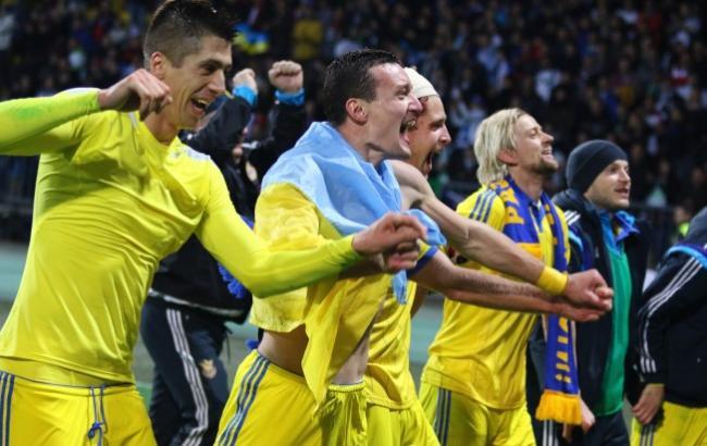 Фото: Сборная Украины по футболу (ua-football.com)