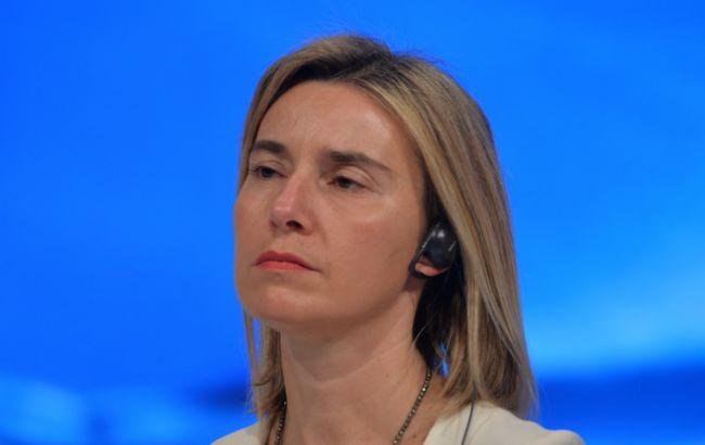 Фото: глава внешнеполитической службы ЕС Федерика Могерини