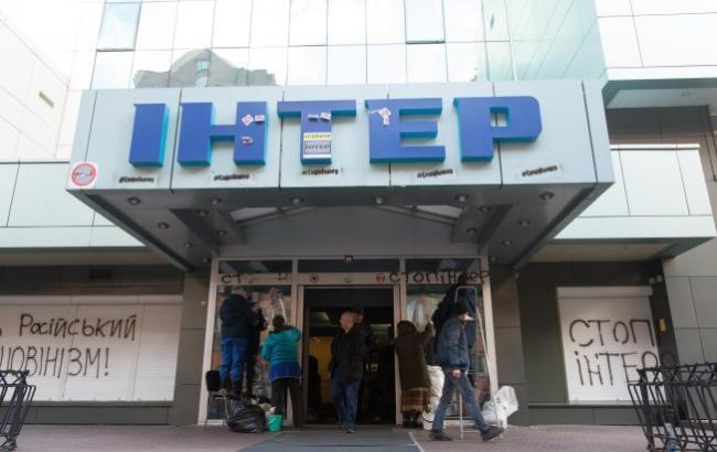 Фото: Будівля телеканалу (Інна Соколовська)