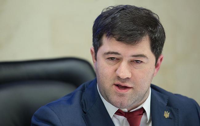Насирова восстановили в должности главы ГФС
