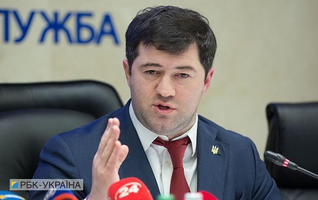 Минюст начал производство по восстановлению Насирова