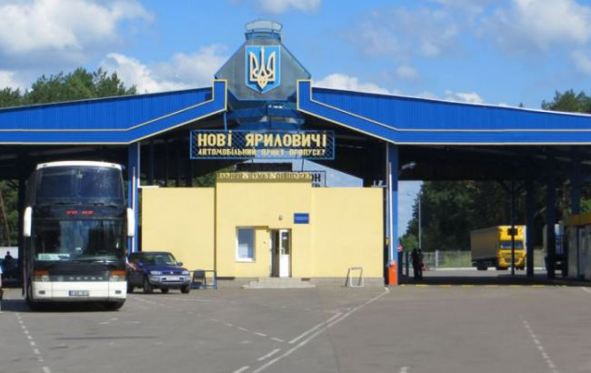 "Фото: пункт пропуска ""Новые Яриловичи"""