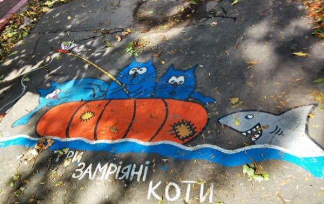 Фото: Сказочные коты (culturemeter.od.ua)