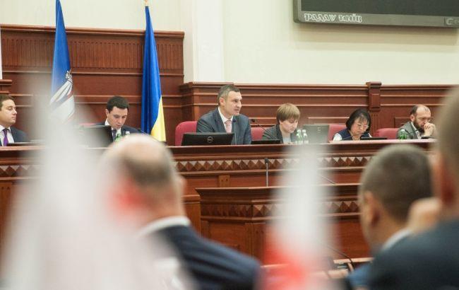 Фото: засідання Київради