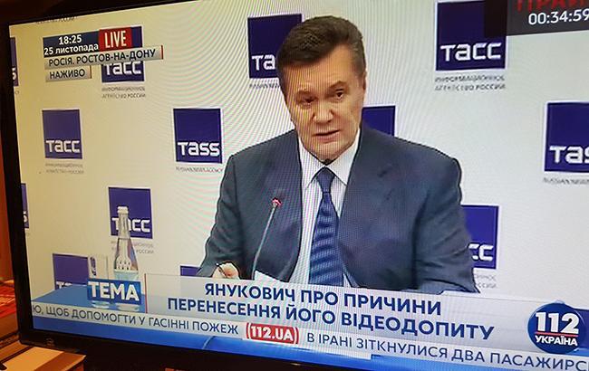 Янукович впервые с 2014 года дал пресс-конференцию