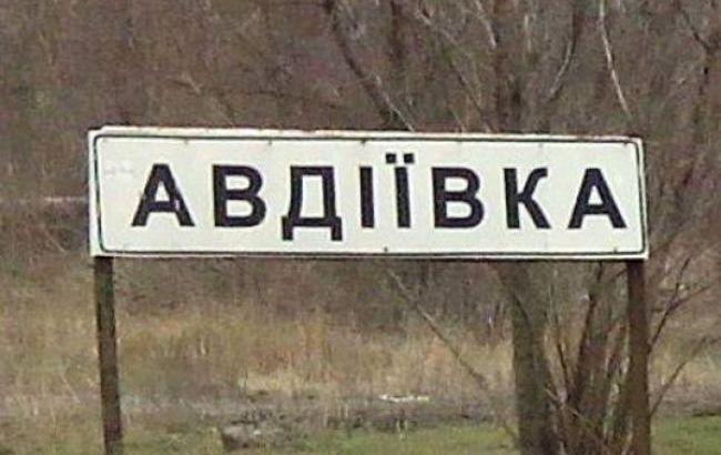 Біля Авдіївки поранено 3 українських військових