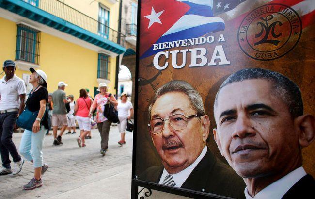 Фото: США в черговий раз пом'якшили санкції