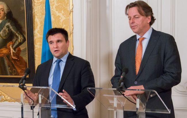 Фото: переговоры в Нидерландах