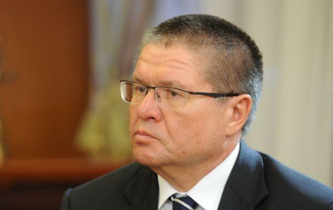 Улюкаеву разрешили посещать лечебно-реабилитационный центр ипродлили срок домашнего ареста