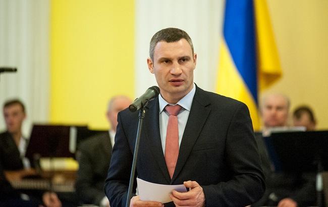 Фото: Віталій Кличко