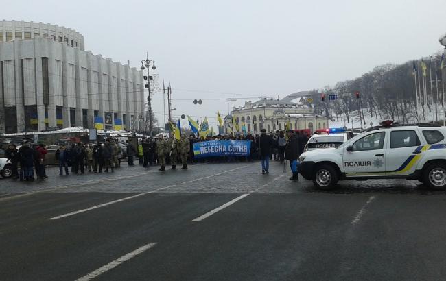 Фото: хода в рамках мероприятий по случаю годовщины расстрела Майдана