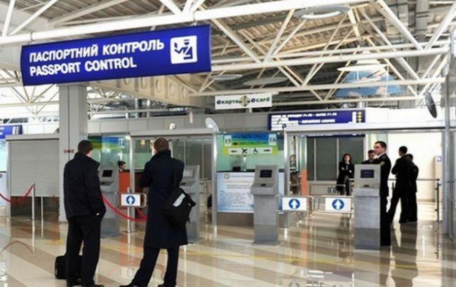 Пограничники не пустили в Украину еще двух российских журналистов