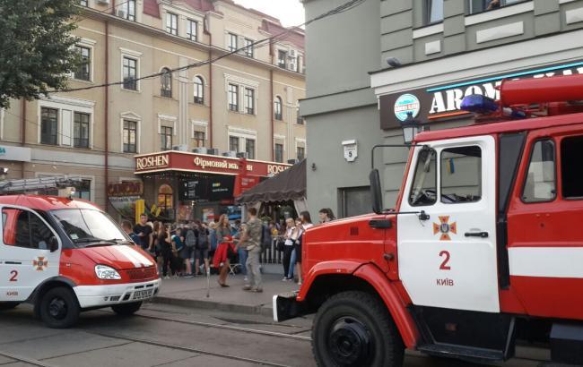 У ДСНС розповіли подробиці задимлення в київському метро