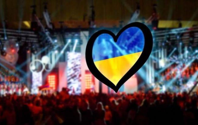 6 українських міст боротимуться за Євробачення - 2017