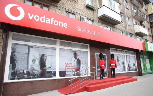 Vodafone Україна відкрив Business Hub для спілкування з бізнес клієнтами