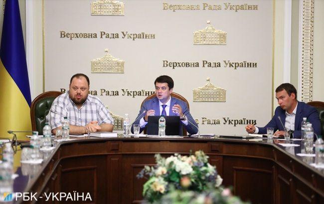 В Раде распределили руководящие посты в комитетах, - источник