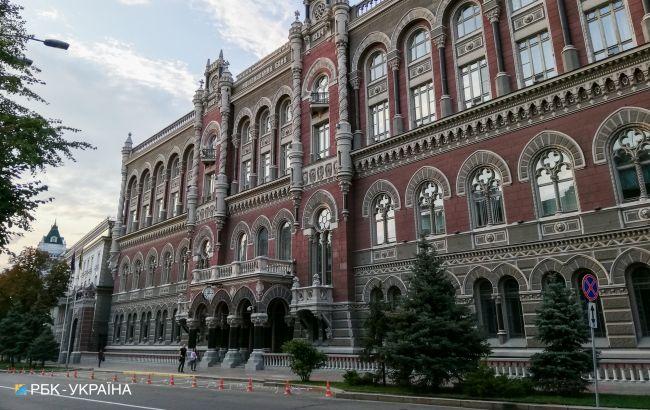 Подрыв НБУ поставил бы под угрозу поддержку реформ в Украине, - послы G7