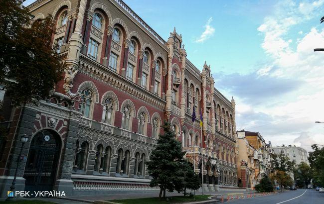 НБУ зафіксував відтік іноземних інвестицій з України у 2020 році
