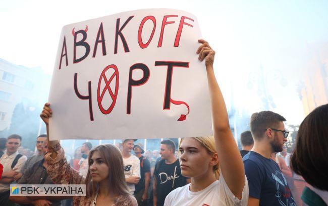 Под Радой проходит акция против Авакова в новом Кабмине