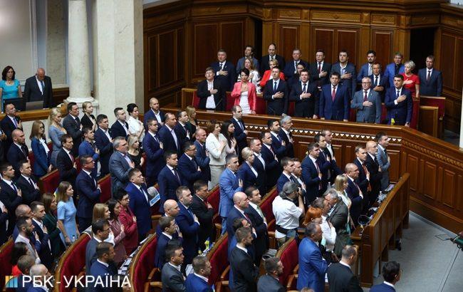 Депутати Ради 9 скликання склали присягу