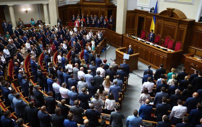 """Рада підтримала зміни Зеленського в закон """"Про національну безпеку"""""""