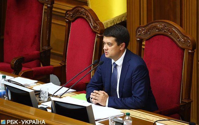До кінця сесії Рада розгляне майже 200 законопроектів