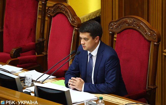 Разумков закрыл первое пленарное заседание Рады 9 созыва