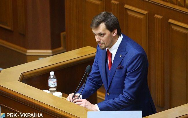 Новый премьер Гончарук пообщался со СМИ: в таком месте встречу еще не проводили