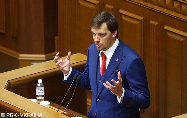 Гончарук объяснил смену председателя НАПК