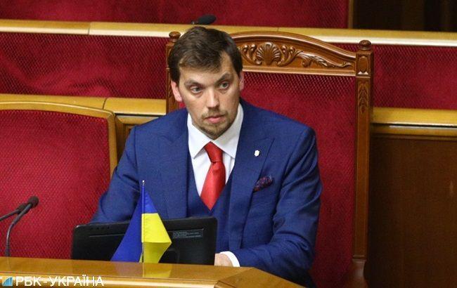 В Украине могут провести перепись населения до конца года