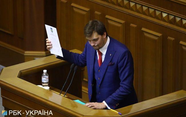 """Новий Кабмін: кого """"Слуга народу"""" призначила в уряд Олексія Гончарука"""