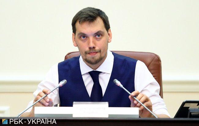 Гончарук назвав джерела зростання економіки України на 40%