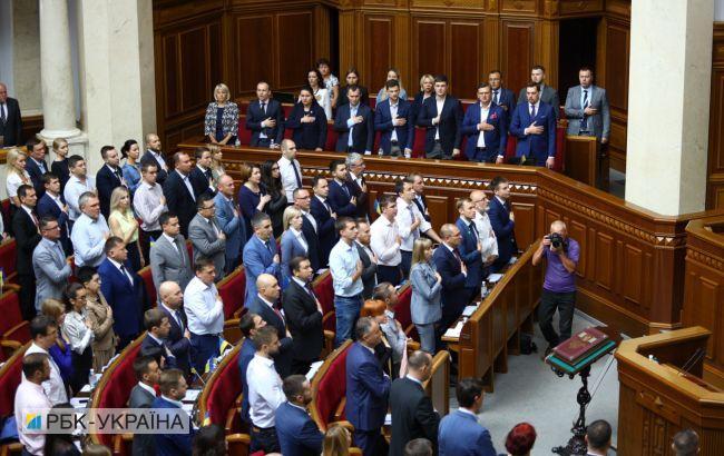 Присягу склали ще 6 народних депутатів