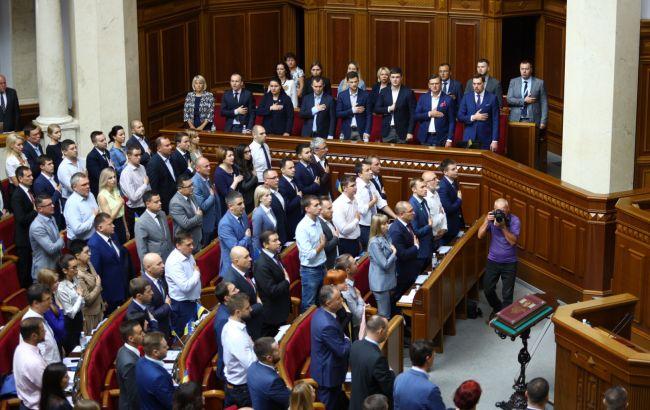Раді рекомендують відхилити закон про розширення переліку держчиновників