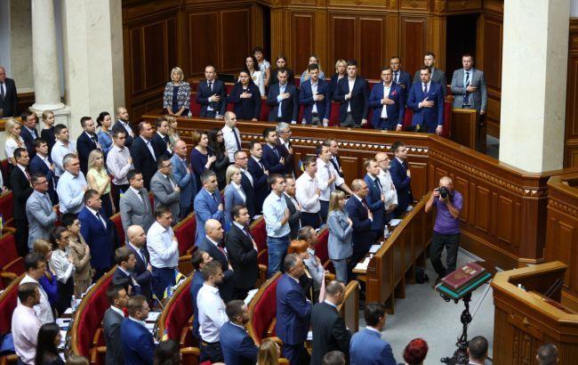 Рада отклонила закон о расширении перечня госчиновников