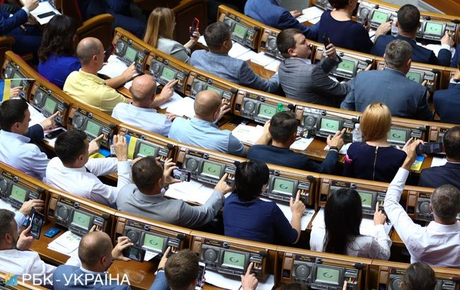 Рада скасувала тиждень пленарних засідань у січні