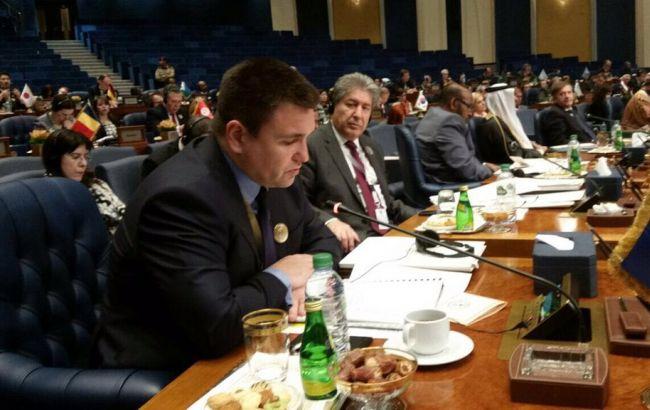 Фото: міністерське засідання (mfa.gov.ua)