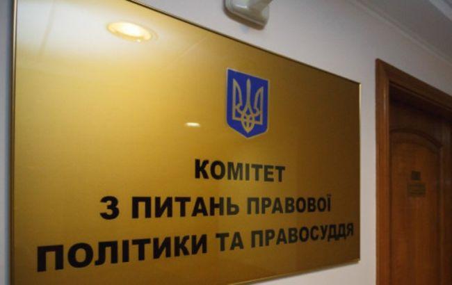Комитет рекомендует Раде закрепить в Конституции курс на НАТО и ЕС