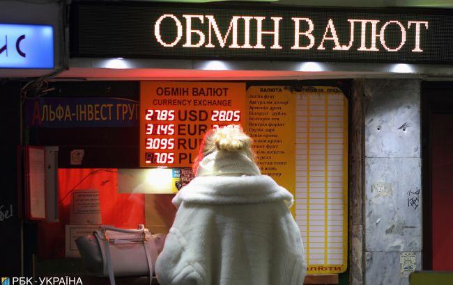 Курс долара в лютому: експерт дав невтішний прогноз