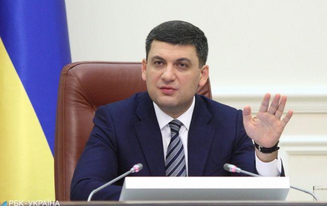 """Гройсман: конкурс на главу правління """"Нафтогазу"""" переноситься"""